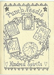 Vintage Find!  Punch Needle Booklet